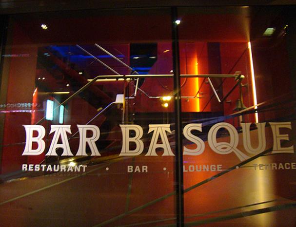 Bar_Basque_Branding1